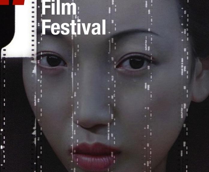 Pisa Chinese Film Festival 2014