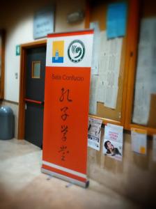 Sala Confucio 孔子学堂