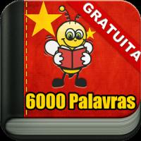 6000parole