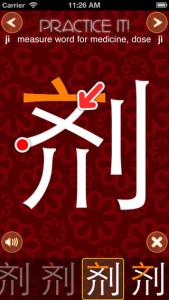 chinese writer1