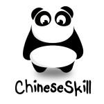 chineseskilllogo
