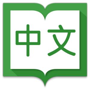 hanping logo