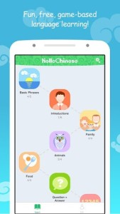 hellochinese-learn-chinese-1-0-s-307x512