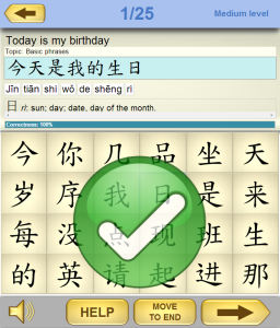 learn chinese mandarin lite