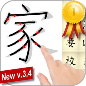 App per imparare il cinese