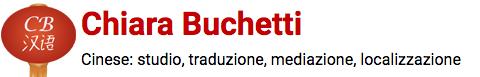 Chiara Buchetti - Cinese: studio, traduzione, mediazione, localizzazione
