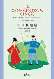 libri italiano_cinese11