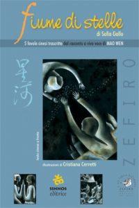 libri italiano_cinese3