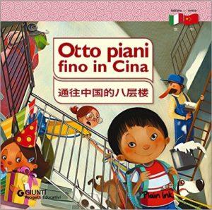 libri italiano_cinese9