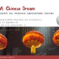 RIM – Chinese Dream