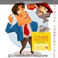 Cinese Commerciale a scuola