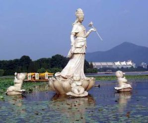 Nanchino