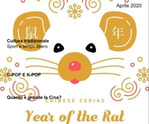 Una rivista di cultura cinese