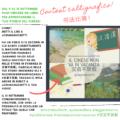 Contest calligrafico Time!