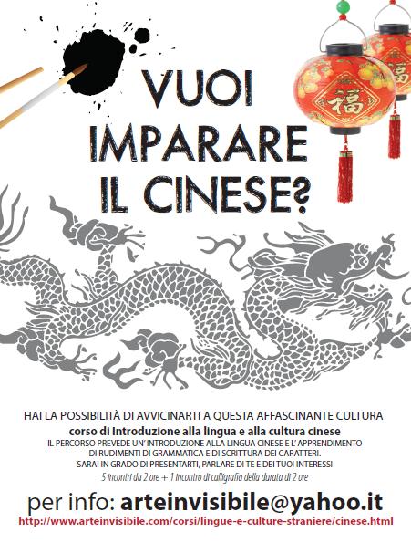Cinese: lingua del presente – Al via nuovo corso a Grosseto