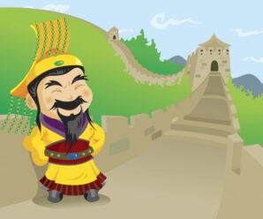 秦始皇帝 Qin Shi Huangdi